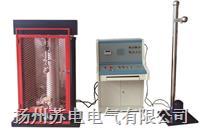 安全工器具力學試驗機 SDLYC