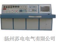 SDBT變壓器特性綜合測試臺