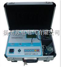 揚州智能鹽密度測試儀生產廠家 SDMD-I