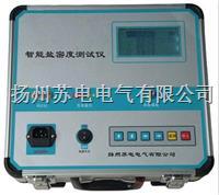 SDMD-II便攜式鹽密測試儀