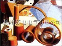 環氧酚醛層壓玻璃布管價格 收到640