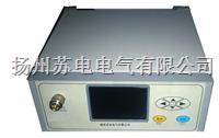 紅外SF6氣體檢漏儀 SDWS-3型