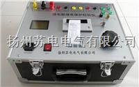 SDJB-195微電腦繼電保測試儀 SDJB-195