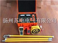 架空線接地故障定位儀 SDXLGZ-120