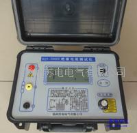 5000V絕緣電阻測試儀生產廠家、價格