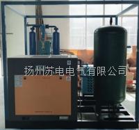 江蘇干燥空氣發生器  SDGZ