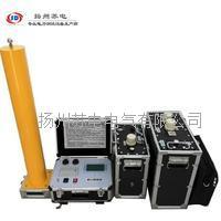智能超低頻高壓發生器 SDVLF