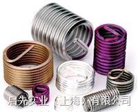 螺纹护套 上海螺纹护套厂家批发进口螺纹护套