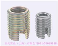 上海自攻螺套价格,Enast进口自攻螺套多少钱,5千万库存自攻螺套报价