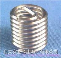 不锈钢牙套 南京不锈钢牙套厂批量供应RECOIL不锈钢牙套