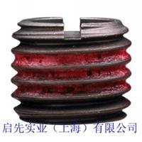 Ezlok开槽螺纹护套 Ezlok开槽螺纹护套与自攻螺纹护套的差异