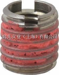 E-Z LOK涂胶螺纹衬套 模具螺纹保护用E-Z LOK涂胶螺纹衬套