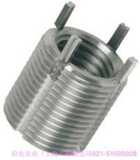 插销钢螺套 插销钢螺套安装包括钻孔攻牙安装压入插销键