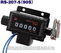 日本KORI古里RS-207-4(RS-4) 4 右轴正回转长度计 计数器 码表 米表 原装进口正品 日本KORI总经销 4RS-204-5 RS-205-5 RS-205-5(2) RSL-205-5 RSL-205-5