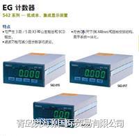 三丰正品542-017EG 计数器542系列低成本集成显示装置542-017EG