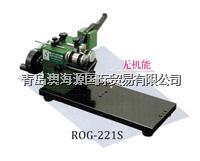 日本进口SK新泻精机偏心度仪 2014新品**ROG-221S ROG-221SS ROG-221LS