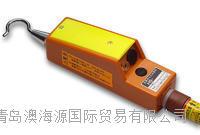 日本长谷川检电器HVC-1.5N2高压直流专用验电器 铁路系统验电器 地铁线路验电器 DC1500V专用 HVC-1.5N2