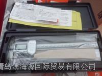 日本Mitutoyo三丰外凹槽游标型卡尺536-152* NT15P-15