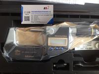 572-601Mitutoyo三丰水平单功能型(防水型)数显标尺 SD-15G