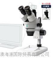 三眼变焦立体显微镜 带JIS镜筒的C卡口 三太C