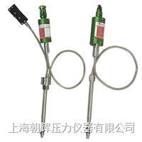 遼寧環保型壓力傳感器 熔體壓力變送器