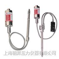 高温熔体压力传感器批发
