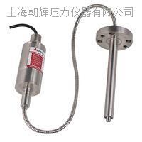 高精度壓力傳感器廠家--上海朝輝壓力儀器