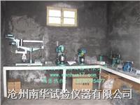 水泥膠砂電動抗折試驗機