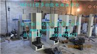 多功能電動擊實儀生產廠家 YDT-II型