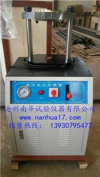 液壓式電動脫模器價格 YDT-20型
