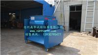 混凝土雙臥軸式攪拌機價格 HJS-60型
