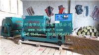 強制式單臥軸混凝土攪拌機 HJW-60型