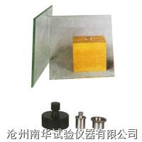 膩子稠度測定儀 QCT型