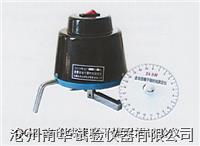 漆膜干燥時間測定儀 QGZ-24型