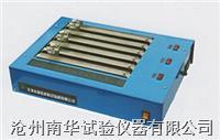 直線式干燥時間測定儀 QGZ-A型