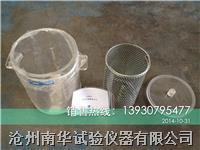 生石灰漿渣測定儀