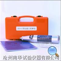 混凝土回彈儀 ZC3-A型