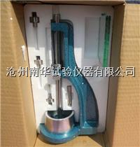 新标准水泥标准稠度仪 ISO