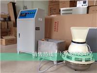 标养室控制设备 BYS-III型