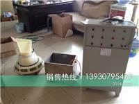 標養室控制設備