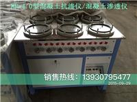四川省成都市混凝土抗滲儀 HP-4.0型