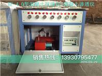 廣東省混凝土抗滲儀,廣州市混凝土滲透儀 HP-4.0型