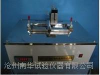礦物料粘附性試驗儀QSX-31型