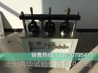 電動油氈不透水儀DTS-5型