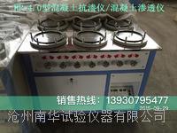 混凝土抗滲儀HP-4.0型