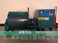單臥軸強制式混凝土攪拌機