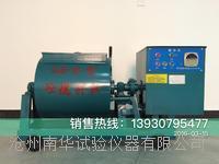 單臥軸強制式混凝土攪拌機SJD-30型