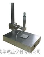 泡沫塑料與橡膠測微儀XPS型