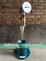 砂漿稠度儀/砂漿稠度測定儀/砂漿稠度試驗儀