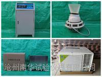 標養室自動控制儀器BYS-III型